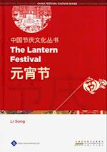 Chinese Festival Culture Series-The Lantern Festival