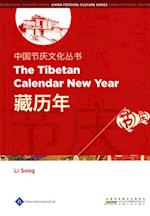 Chinese Festival Culture Series-The Tibetan Calendar New Year