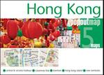 Hong Kong PopOut Map (Popout Map S)
