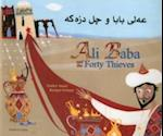 Ali Baba and the Forty Thieves in Kurdish and English (Folktales)