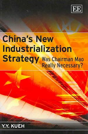 China'S New Industrialization Strategy