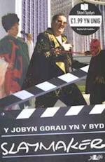 Y Jobyn Gorau Yn Y Byd