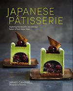 Japanese Patisserie af JAMES CAMPBELL