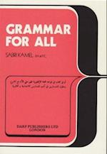 Grammar for All