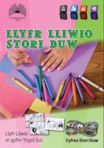 Llyfr Lliwio Stori Duw