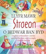Llyfr Mawr Straeon o Bedwar Ban Byd