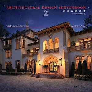 Architectural Design Sketchbook