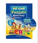 Panjabi Made Easy: Panjabi Made Easy Series (Panjabi Made Easy, nr. 1)