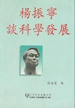 Selected Papers on History of Sciences by C.N. Yang