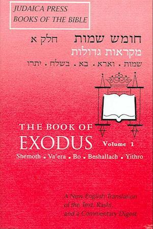 Shemoth, Vol. 1