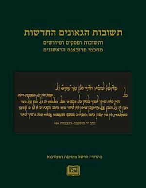 Tshuvot Hageonim Hahadashot