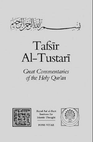 Tafsir Al-tustari