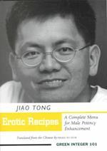 Erotic Recipes (Green Integers Taiwanese Modern Literature)