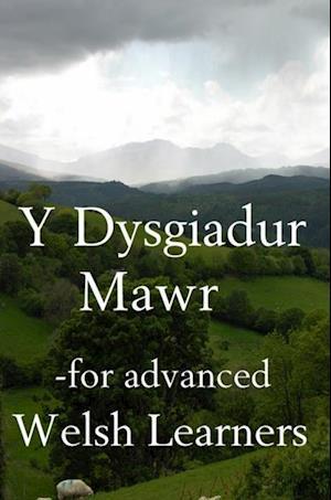 Y Dysgiadur Mawr