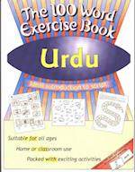 100 Word Exercise Book (100 Word Exercise Book)