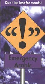 Emergency Arabic (Emergency S)