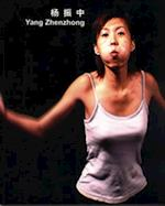 Yang Zhenzhong