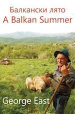 A Balkan Summer (FIRST IMPRESSIONS, nr. 1)