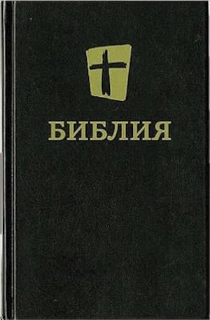Russian Bible-FL
