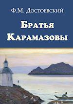 The Brothers Karamazov - Bratya Karamazovy af Fyodor Mikhailovich Dostoevsky