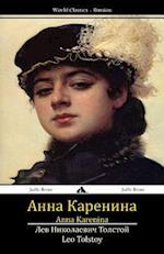 Anna Karenina af Leo Nikolayevich Tolstoy