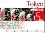 Tokyo PopOut Map (Popout Map S)