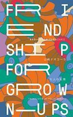 Friendship for Grown-Ups af Naocola Yamazaki