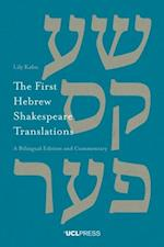 First Hebrew Shakespeare Translations