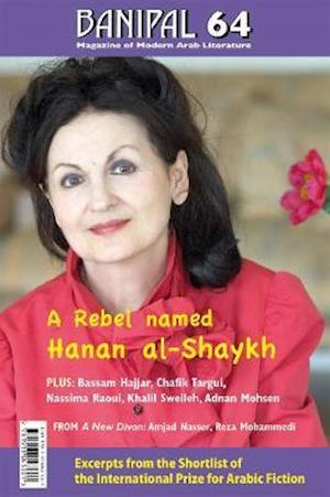 A Rebel named Hanan al-Shaykh