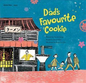 Dad's Favourite Cookie