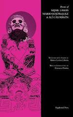 Poems of Mijail Lamas, Mario Bojorquez & Ali Calderon (Americas Poetry, nr. 2)