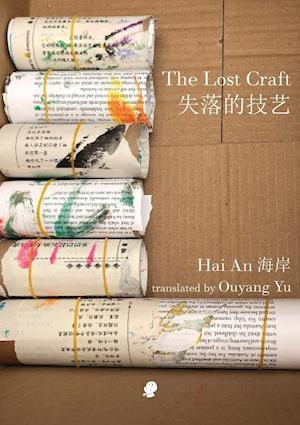 The Lost Craft