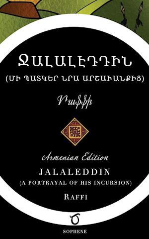 Jalaleddin (Armenian Edition)