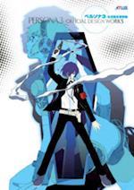 Persona 3 af Atlus