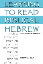 Learning to Read Biblical Hebrew