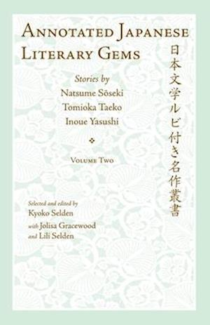 Selden:  Annotated Japanese Literary Gems