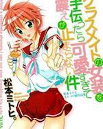 My Cute Crossdresser (Hentai Manga)
