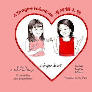 A Dragon Valentine (Chinese/English)