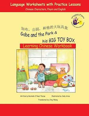 Gabe and the Park & His Big Toy Box