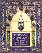 Symbol of Divine Light (Sacred Art in Tradition)