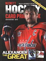 Beckett Hockey Card Price Guide 2018 (Beckett Hockey Card Price Guide, nr. 28)