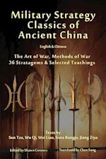 Military Strategy Classics of Ancient China - English & Chinese af Wu Qi, Sun Tzu, Shawn Conners