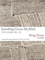 Something Crosses My Mind (Jintian)