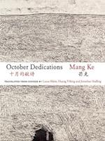 October Dedications (Jintian)