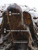 The Roots of Wisdom (Jintian)