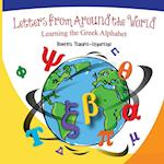 Letters from Around the World: Learning the Greek Alphabet