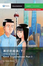 Great Expectations (Mandarin Companion)