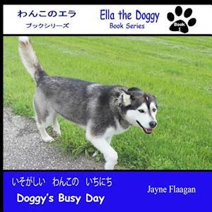 Bog, paperback いそがしい わ&#12 (Doggy's Busy Day) af Jayne Flaagan