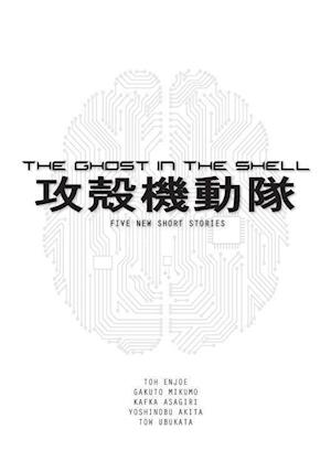 Bog, paperback The Ghost In The Shell Novel af Tow Ubukata