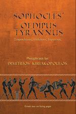 Sophocles' Oedipus Tyrannus